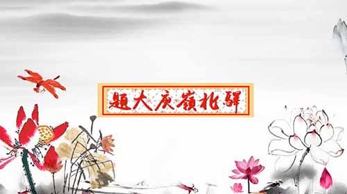 题大庾岭北驿