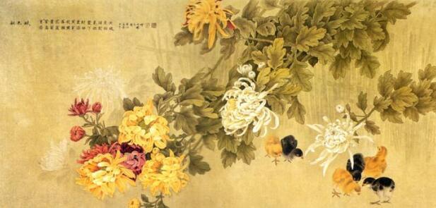 寒菊 / 画菊