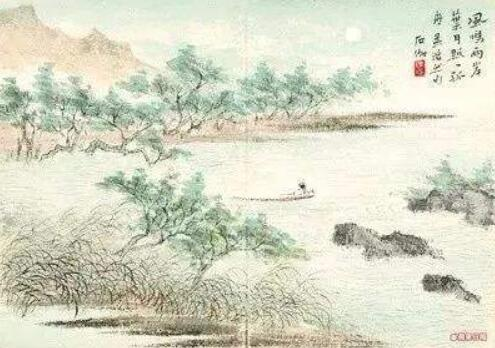 西江月·顷在黄州